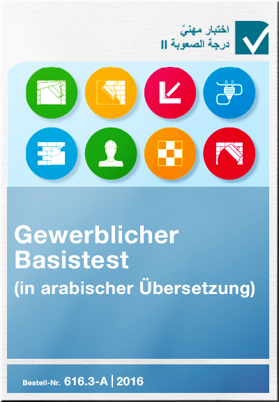 Cover arabischer Test